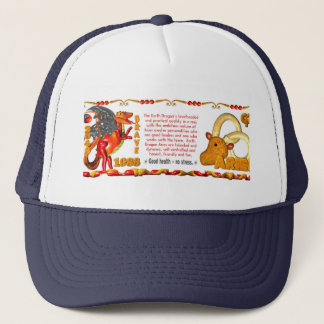 Valxart 1988 2048 EarthDragon zodiac Aries Trucker Hat