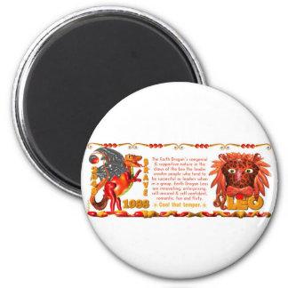 Valxart 1988 2048 EarthDragon zodiac Leo 2 Inch Round Magnet