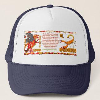 Valxart 1988 2048 EarthDragon zodiac Scorpio Trucker Hat