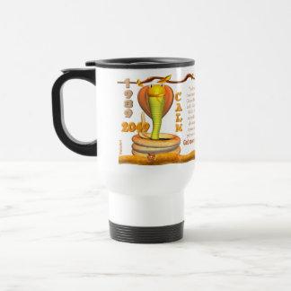 Valxart 1989 2049 EarthSnake zodiac Gemini Travel Mug
