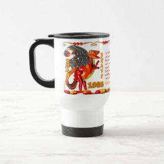 Valxart 1989 2049 EarthSnake zodiac Pisces Travel Mug