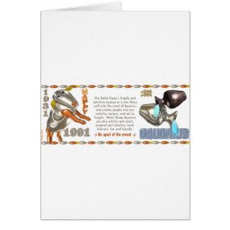 Valxart 1991 2051 MetalSheep zodiac Aquarius Greeting Card