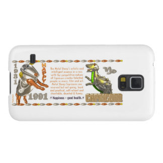Valxart 1991 2051 MetalSheep zodiac Capricorn Galaxy S5 Case