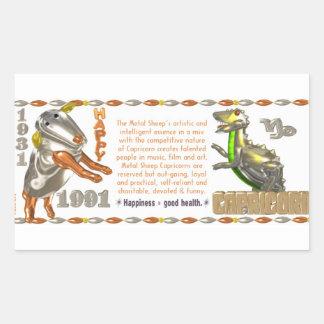 Valxart 1991 2051 MetalSheep zodiac Capricorn Rectangular Sticker
