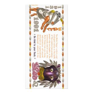 Valxart 1991 2051 MetalSheep zodiac Leo Photo Card Template