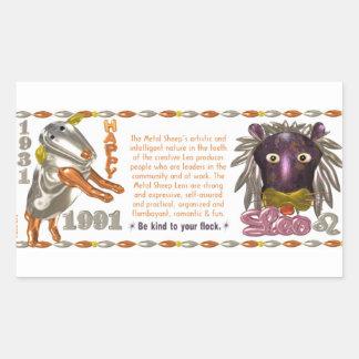 Valxart 1991 2051 MetalSheep zodiac Leo Rectangular Sticker