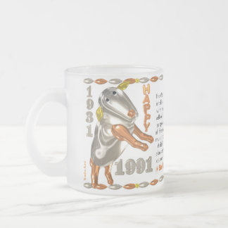 Valxart 1991 2051 MetalSheep zodiac  Sagittarius Frosted Glass Coffee Mug