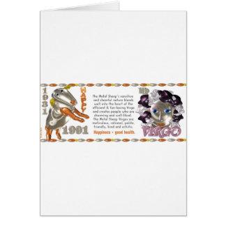 Valxart 1991 2051 MetalSheep zodiac Virgo Greeting Cards