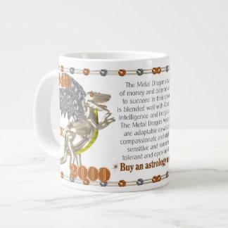 Valxart 2000 1940 2060 zodiac MetalDragon Aquarius Giant Coffee Mug