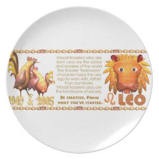 Valxart 2005 1945 2065 zodiac WoodRooster Leo Dinner Plate