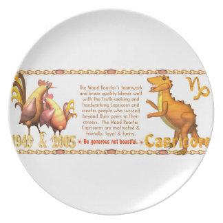 Valxart 2005 1945  zodiac WoodRooster Capricorn Plates