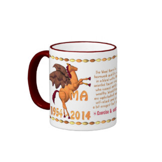 Valxart 2014 2074 1954 WoodHorse zodiac Taurus Coffee Mug