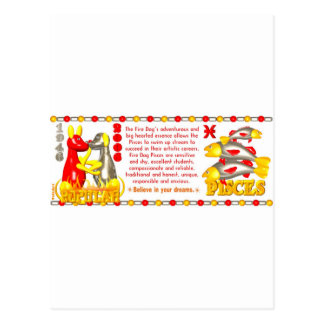 ValxArt zodiac  fire dog Pisces born 1946 2006 Postcard