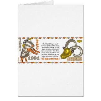 ValxArt Zodiac Metal sheep Aries born 1931 1991 Greeting Card