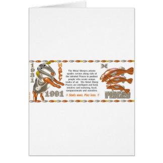 ValxArt Zodiac metal sheep Pisces born 1931 1991 Greeting Card