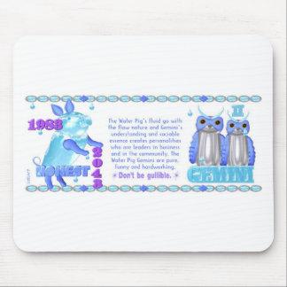 Valxart zodiac water pig Gemini born 1923 1983 Mouse Pad