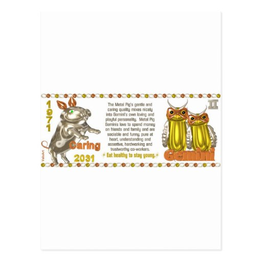 Valxart's 1971 2031 MetalPig zodiac born Gemini Post Card