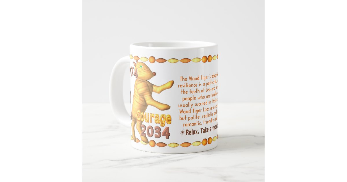 Valxart S 1974 Woodtiger Zodiac Born Leo Giant Coffee Mug