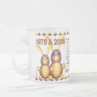 Valxart's 1975 WoodRabbit zodiac born Leo Frosted Glass Coffee Mug