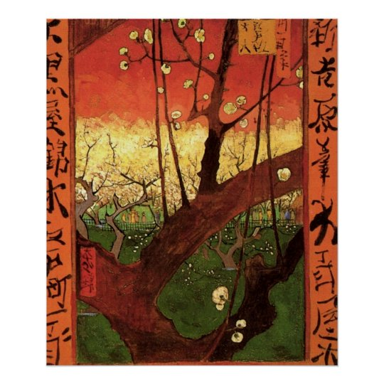 Van Gogh Japanese Flowering Plum Tree, Fine Art Poster