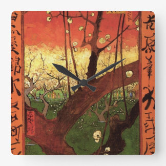 Van Gogh Japanese Flowering Plum Tree, Fine Art Square Wall Clock