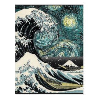 Van Gogh la noche estrellada - Hokusai la gran Postal