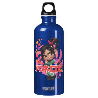 Vanellope Von Schweetz 1 Aluminum Water Bottle