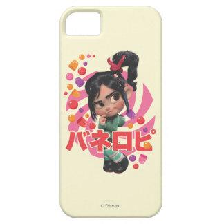 Vanellope Von Schweetz 1 iPhone 5 Covers