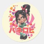 Vanellope Von Schweetz 1 Classic Round Sticker