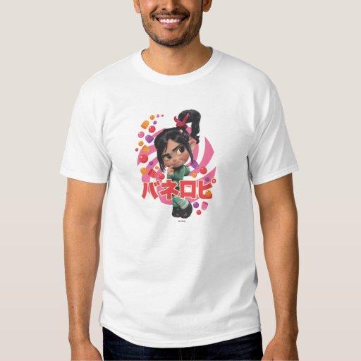 Vanellope Von Schweetz 1 Shirt