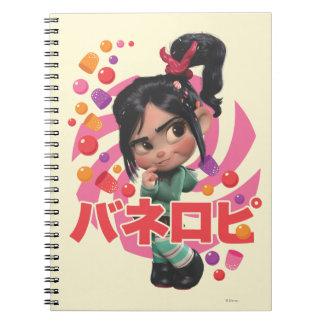 Vanellope Von Schweetz 1 Spiral Notebook