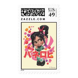 Vanellope Von Schweetz 1 Stamps