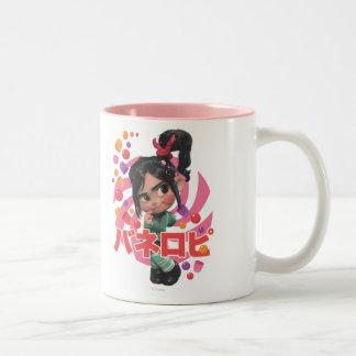 Vanellope Von Schweetz 1 Two-Tone Coffee Mug