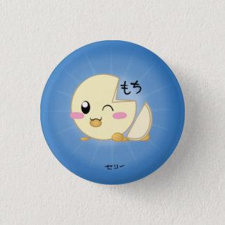Vanilla Mochi Ice Cream Button