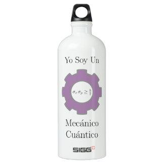 various, yo soy un mecánico cuántico, uncertainty water bottle