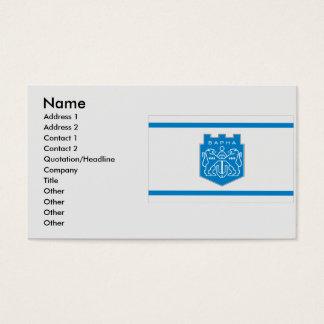 varna, Bulgaria Business Card