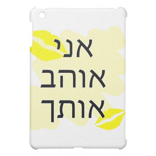 Varón del hebreo te amo