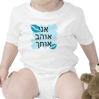 Varón del hebreo te amo camisetas