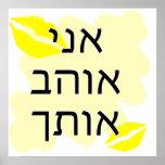 Varón del hebreo te amo poster