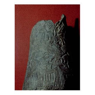 Vase, from Uruk  3rd millennium BC Postcard