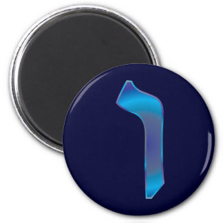 Vav 2 Inch Round Magnet