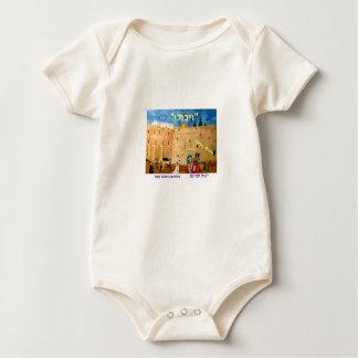 Va'yechulu Infant Tee
