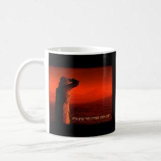 Vayeira - la esposa de la porción taza de café