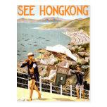 Vea Hong Kong Postal
