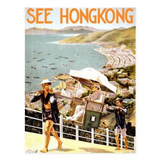 Vea Hong Kong Tarjetas Postales