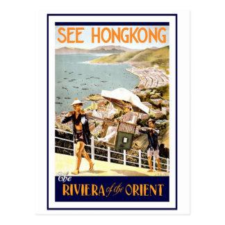 Vea Hong Kong Postales
