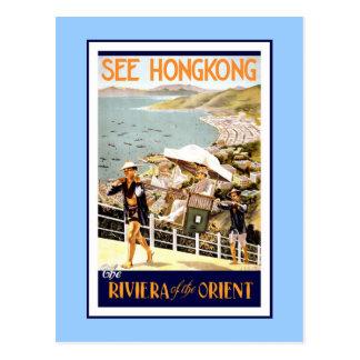 Vea Hong Kong Tarjeta Postal