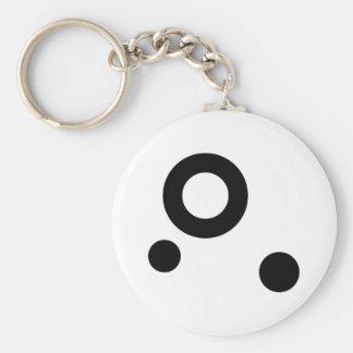 """Vector Design """"Abstract Circles"""" (3 circles) Keychain"""