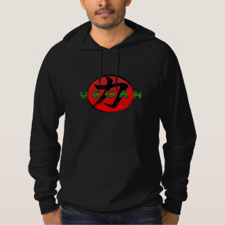 Vegan ~ CHIKARA=Strength 100% Cotton Hoodie