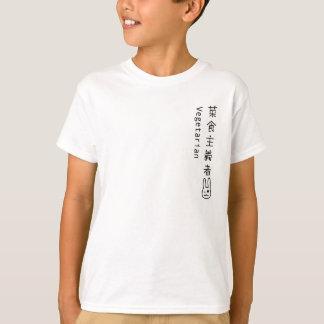Vegetarian Kanji T-Shirt